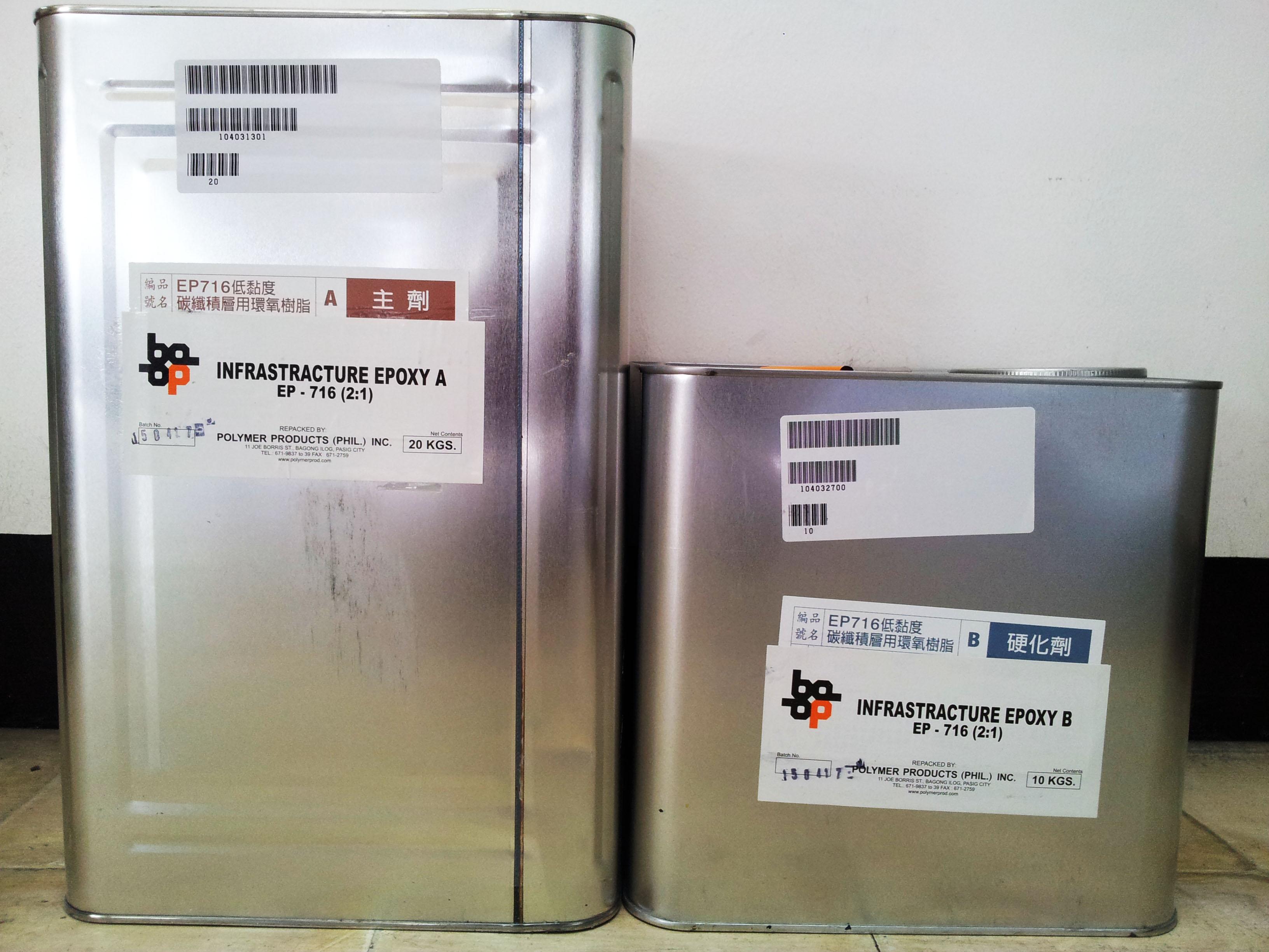 epoxy retrofitting supplies philippines 2